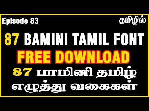 bamini tamil font free download for windows 7