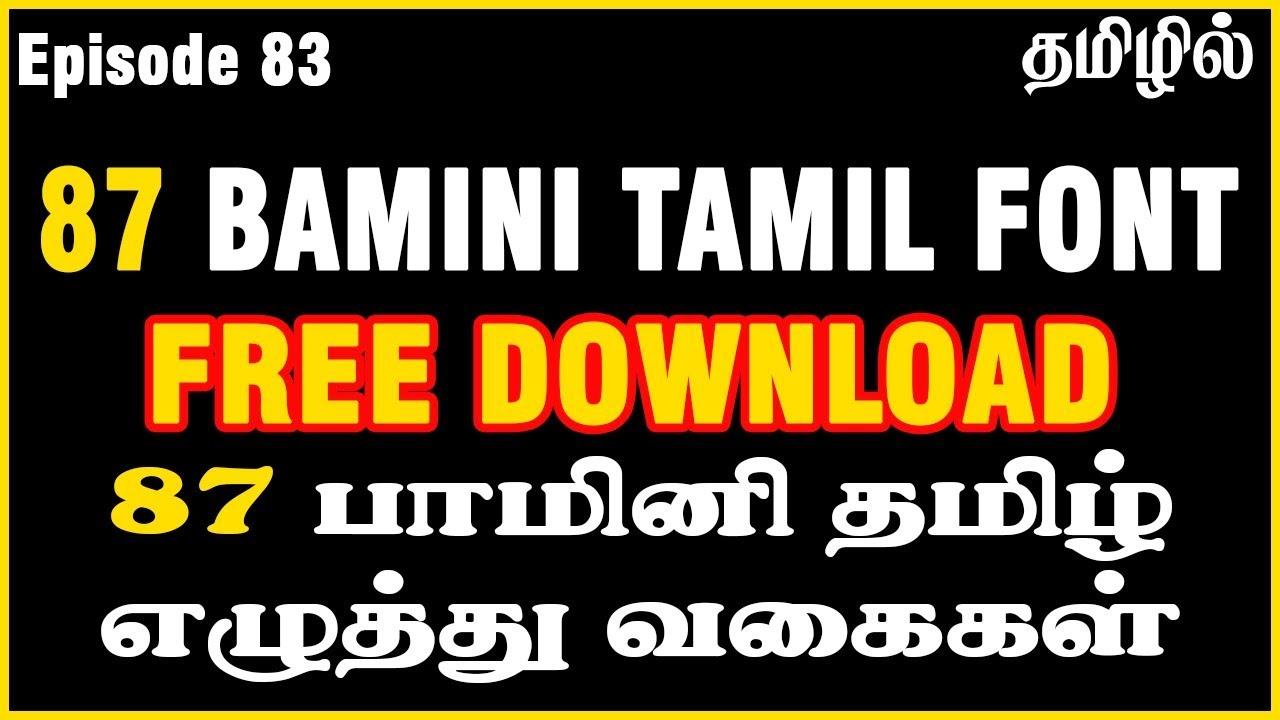 bamini tamil font free download for microsoft word