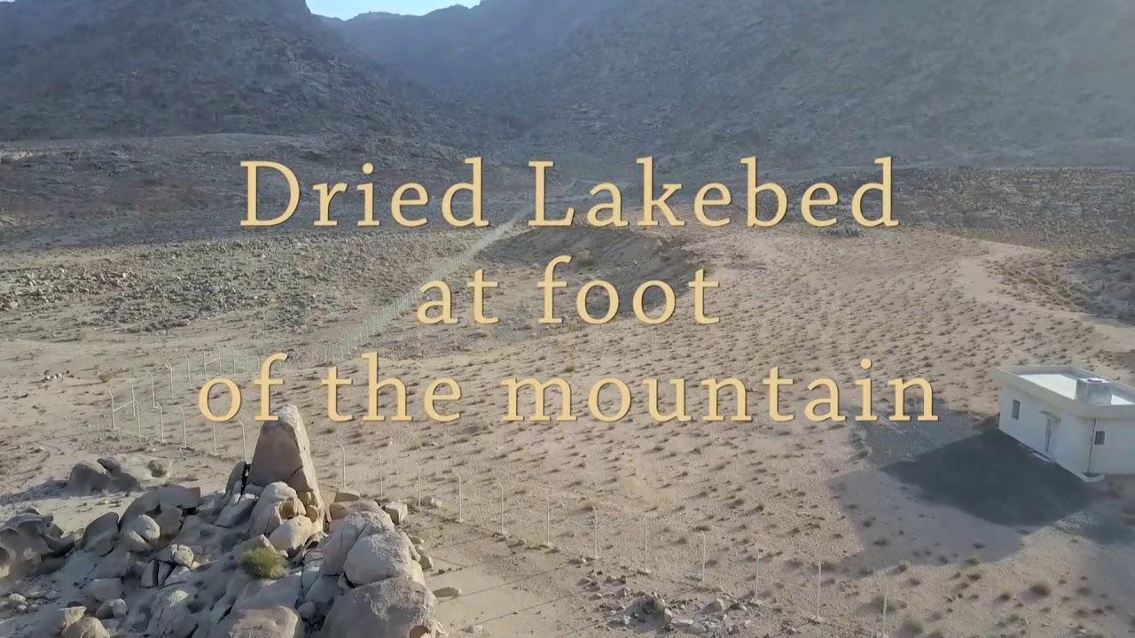 Drone Journey to Mount Sinai in Saudi Arabia/ Ron Wyatt