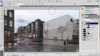 Постобработка 3D-сцены в Adobe Photoshop