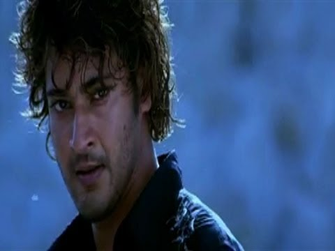 Satyam Emito Song - Athidi Movie Songs - Mahesh Babu, Amrita Rao