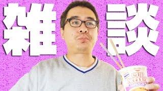 ニコニコ哲学 川上量生の胸のうち http://amazon.co.jp/o/ASIN/48222505...