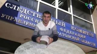 Убийство в СИЗО Саратовской области (впечатлительным не смотреть!)