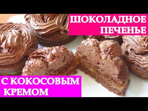 Песочное печенье - рецепты с фото на  (139