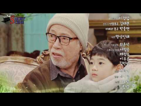 Drama Korea Blow Breeze Episode 53 Preview