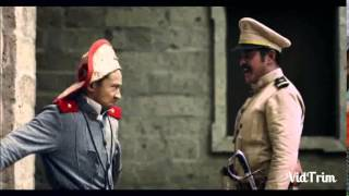 HENERAL LUNA TRAILER COMPLICATION