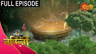 Nandini - Episode 370 | 24 Nov 2020 | Sun Bangla TV Serial | Bengali Serial
