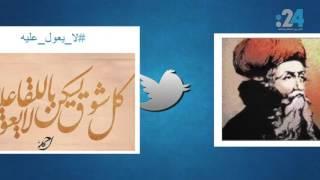 نشرة تويتر(810): هجوم باكستان الإرهابي.. وما #لا يعول عليه