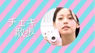 HARAJUKU KAWAii!! TVオリジナルムービーの第088回放送 #088 HARAJUKU K...