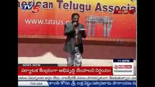 Osey Ramulamma song by Vandemataram Srinivas | TATA Launch - New jersey : TV5 News