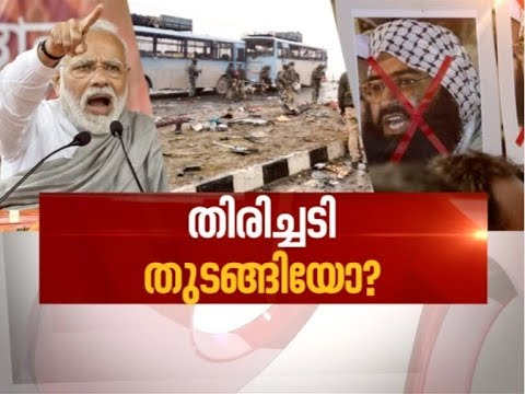 'Like you, fire raging in my heart too': PM Modi on Pulwama terror attack | News Hour 17 Feb 2019