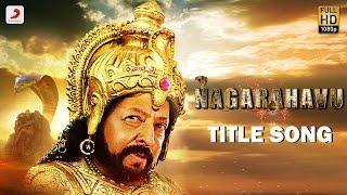 Download Hindi Video Songs - Nagarahavu - Title Song | Dr. Vishnuvardhan | Ramya