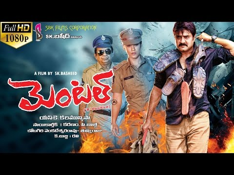 Mental (మెంటల్) Latest Telugu...