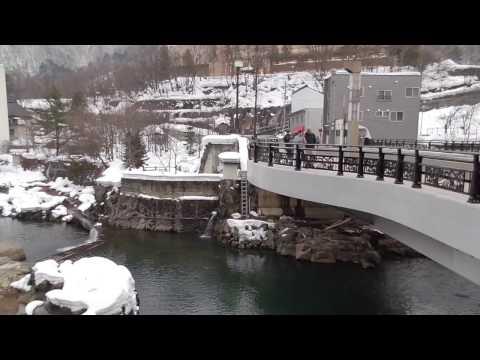 Jozankei Onsen 定山渓温泉