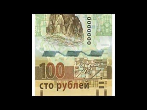 АО Севастопольский Морской банк