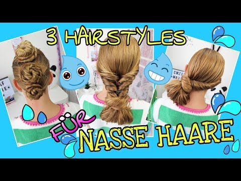 3 Hairstyles for WET HAIR 🏝 cool girls braids & hairstyles