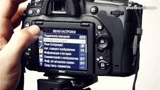 Nikon D750. Интерактивный видео тест. Часть 2
