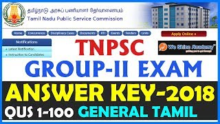 TNPSC Group 2 Answer Key 2018 | General Tamil | Question 1 - 100 | We Shine Academy