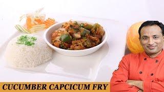 Cucumber & Capsicum Fry..