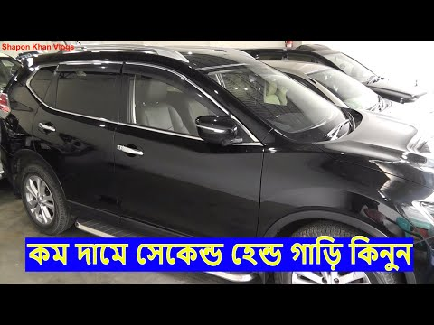 Second Hand Cars Showroom In Cheap Price In Bd | Buy & Sell Toyota,Honda,Premio / Shapon Khan Vlogs