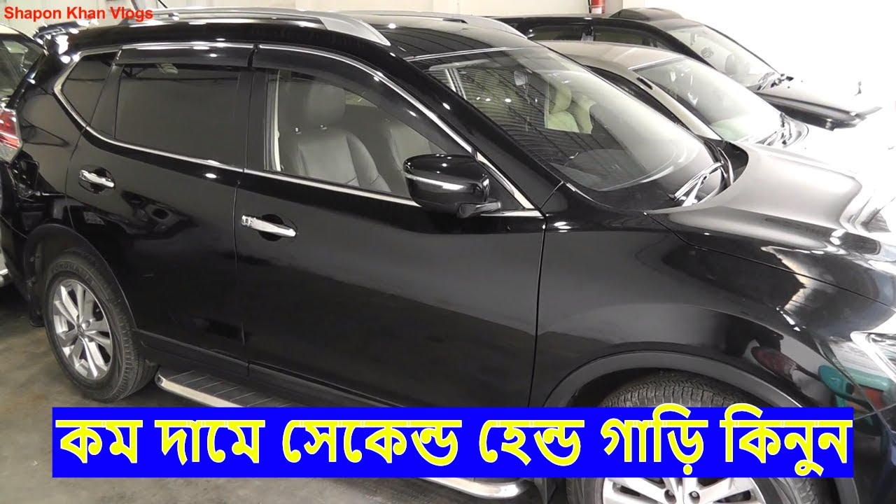 Second Hand Cars Showroom In Cheap Price In Bd Buy Sell Toyota