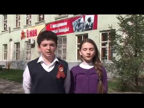 К 70 летию Дня Победы видеоролик 5 классы