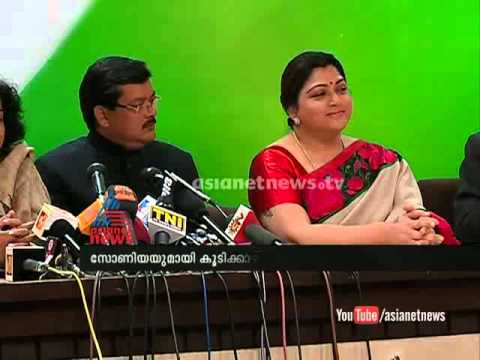 Actress Kushboo joins Congress party : Asianet News