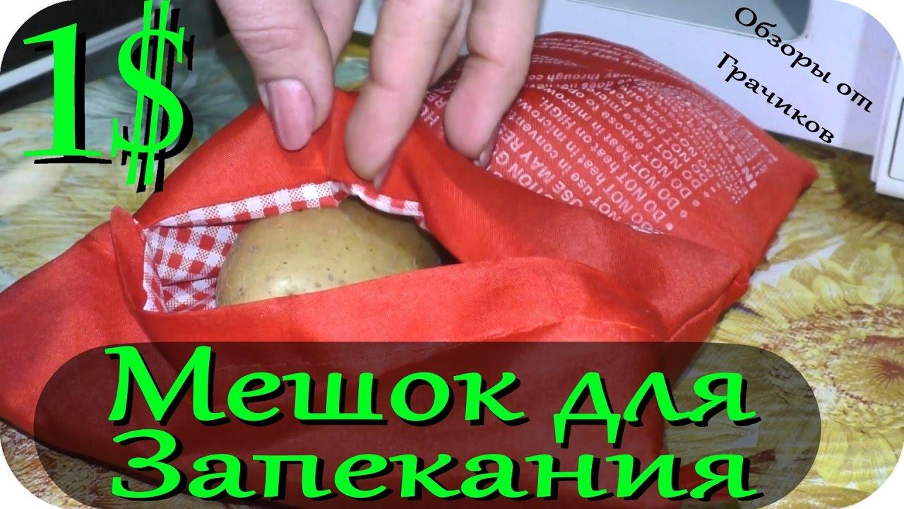 Игрушечная микроволновая печь Klein Miele 9492 - YouTube