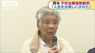 旧優生保護法のもと不妊手術を強制されたとして熊本県の70代の男性が国...
