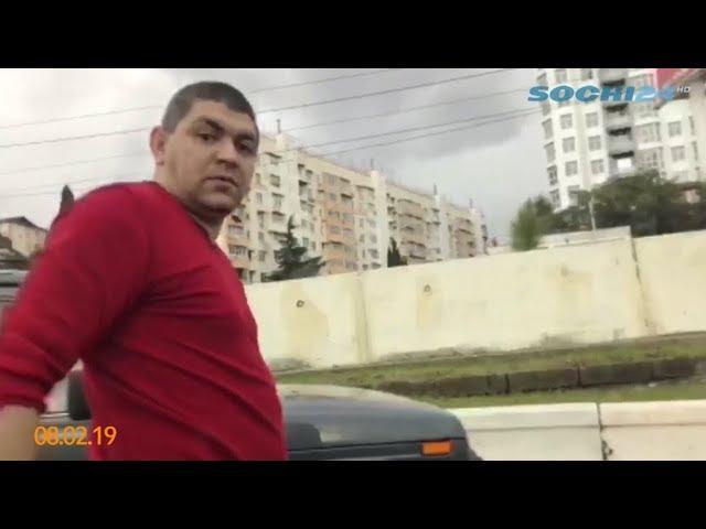 Проблемы правоприменения и надзора: в Госдуме прокомментировали нападение автохама на инвалида в Сочи