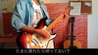 back number - ささえる人の歌
