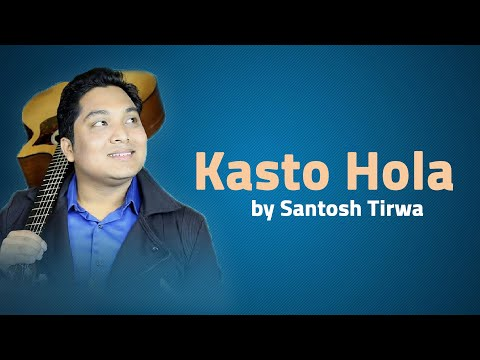 Santosh Tirwa | Kasto Hola | Nepali Christian Song