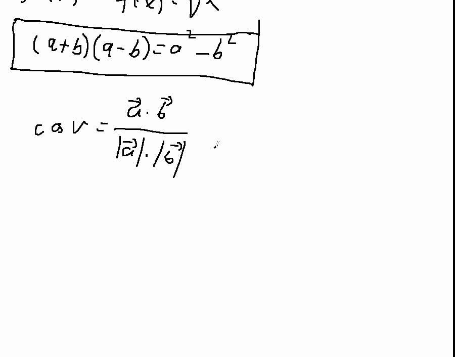 gode råd matematik mundtligt