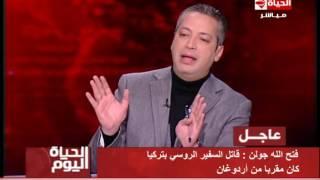 بالفيديو.. فتح الله جولن: قاتل السفير الروسي