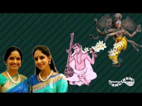Sangita Gnanamu  - Manaswini - Ranjani-Gayatri