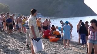 Архипо-Осиповка. Несчастный случай утром на пляже. 28.07.13.г