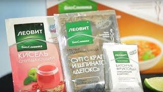 Программа питания Леовит [Domatv by]