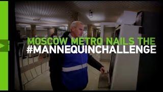 #MannequinChallenge  Moscow Metro joins viral video craze