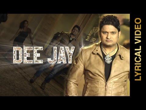 New Punjabi Songs 2016    DEE JAY (DJ)    BALKAR SIDHU    LYRICAL VIDEO    Punjabi Songs 2016