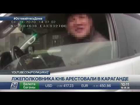 Выпуск новостей 10:00 от 19.05.2020