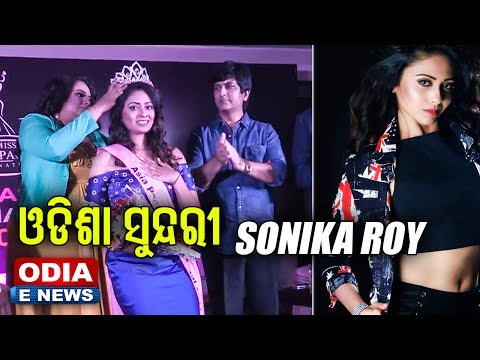 ODIA BEAUTY GIRL SONIKA ROY REPRESENTING INDIA IN MISS ASIA PACIFIC INTERNATIONAL