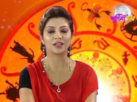 indian astrologer srilal