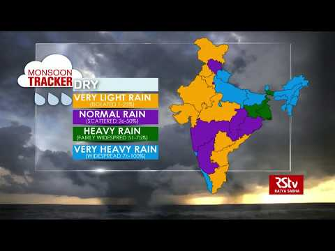 Today's Weather : Monsoon Tracker | Aug 03, 2018