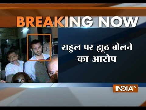 Sheena Murder Case: Rahul Mukerjea to Be Quizzed Again Today - India TV