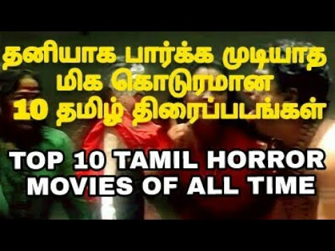 TOP 10 TAMIL HORROR MOVIES OF ALL TIME   KOLLYWOOD UPDATES