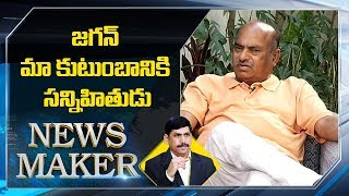 TDP Leader JC Diwakar Reddy About His Relation with YS Jagan Family | News Maker | ABN Telugu