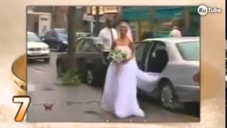 ТОп 10 приколов на свадьбе! Невесты в красивых платьях такое вытворяют!