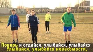 IOWA - Улыбайся, выпускной ролик