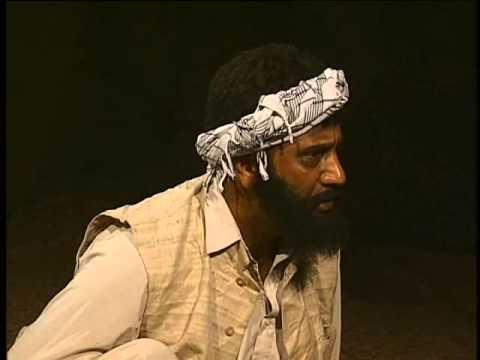 Ajal ( DD Kashir)