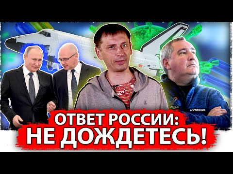 Не дождетесь: промышленность России в карантине, космос, атом | Aftershock.news